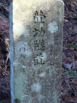 10.01.24隧道・マチュピチュツー (19).jpg