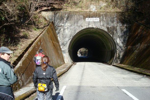 10.01.24隧道・マチュピチュツー (49).jpg
