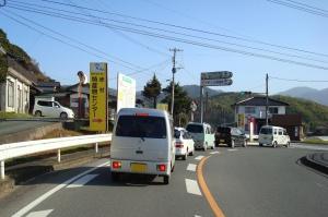 えふ (2).jpg