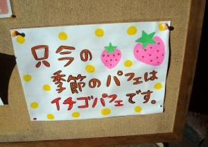 えふ (5).jpg