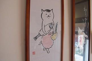 猫だらけ (6).jpg