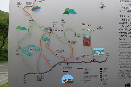 散策Map.jpg