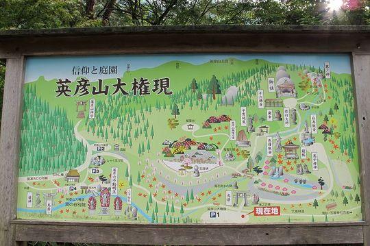 英彦山大権現Map.jpg