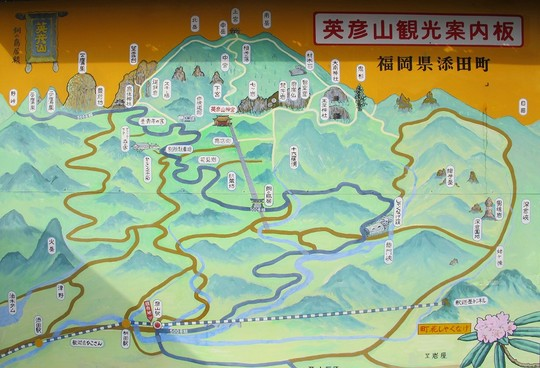 英彦山Map.jpg