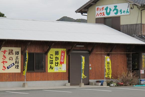 ひろちゃん閉店.jpg