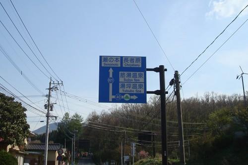 標識の向きがww.jpg
