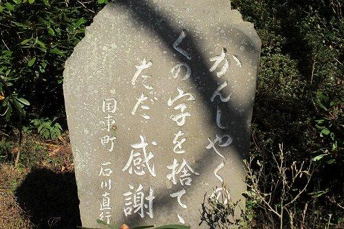 石碑がいっぱい.jpg