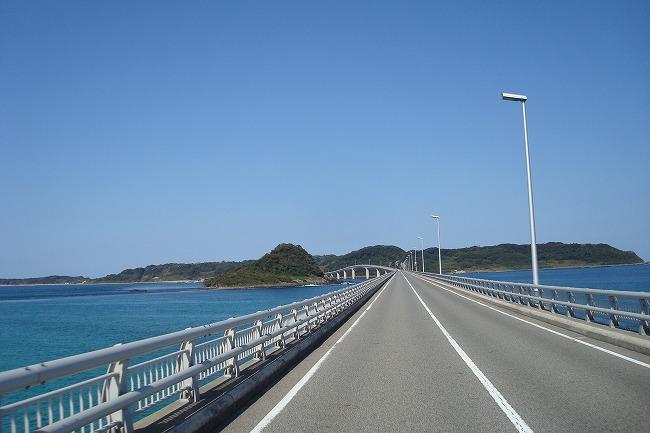 角島ブルー.jpg