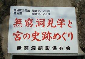黒島ツー  (37).jpg