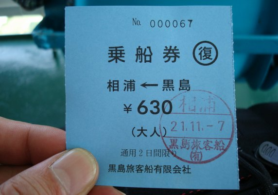 黒島ツー  (58).jpg
