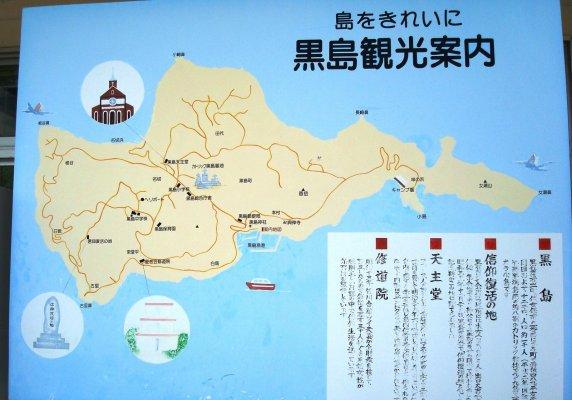 黒島ツー  (63).jpg