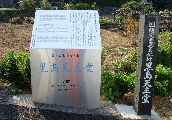 黒島ツー  (73).jpg