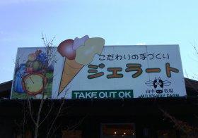 黒島ツー  (82).jpg