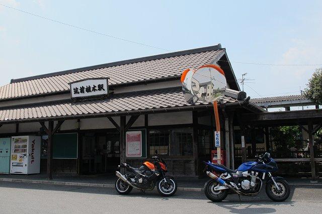 JR筑前植木駅.jpg