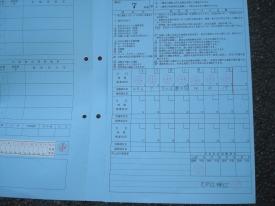 sDSC01977.jpg